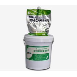 双组份硅酮胶-昌盛胶业(在线咨询)宿州硅酮胶图片