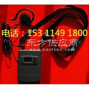 无线导览机无线导览器自助导游机优惠了图片