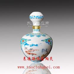 1斤装陶瓷酒瓶子陶瓷空酒瓶图片