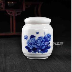大号陶瓷膏方罐子定制图片