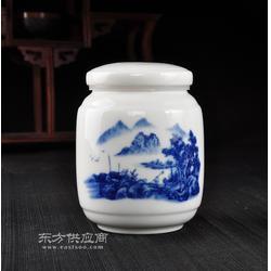 防潮陶瓷茶叶罐厂家图片