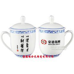 定做陶瓷办公杯,商务办公陶瓷杯图片