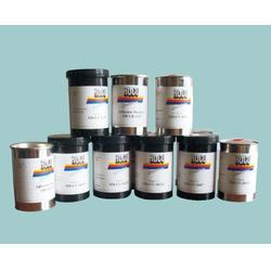 尚南电子科技,环保水性尼龙油墨,求购水性尼龙油墨图片