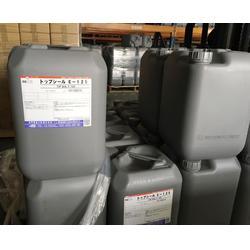 尚南、表面处理阳极氧化(多图)、分散染料厂家、采购分散染料图片
