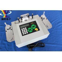 测漏型SMD零件点料机点数机、扬州市SMD零件点料机图片