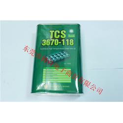 tcs-3670-118链条、tcs-3670-118、原装图片