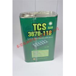 TCS-3670-118、BTU回流焊高温链条油、高温链条油图片
