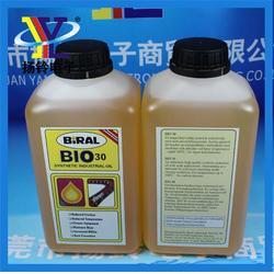 BIO 30、挪威贝莱尔品牌、劲拓回流焊链条油BIO 30图片