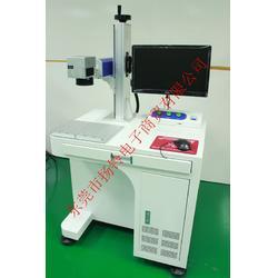 激光打标机、工厂直供(优质商家)、水龙头刻字机激光打标机图片