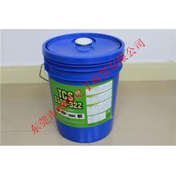 去回流焊油污链条清洗剂、链条清洗剂、8380-322图片