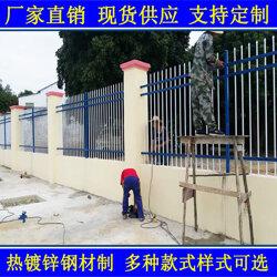 锌钢护栏单价 路桥工程临时围栏 工厂护栏 项目部围墙栏杆图片
