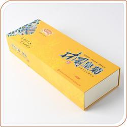 珠海产品包装盒、骏业包装、产品包装盒生产厂家图片