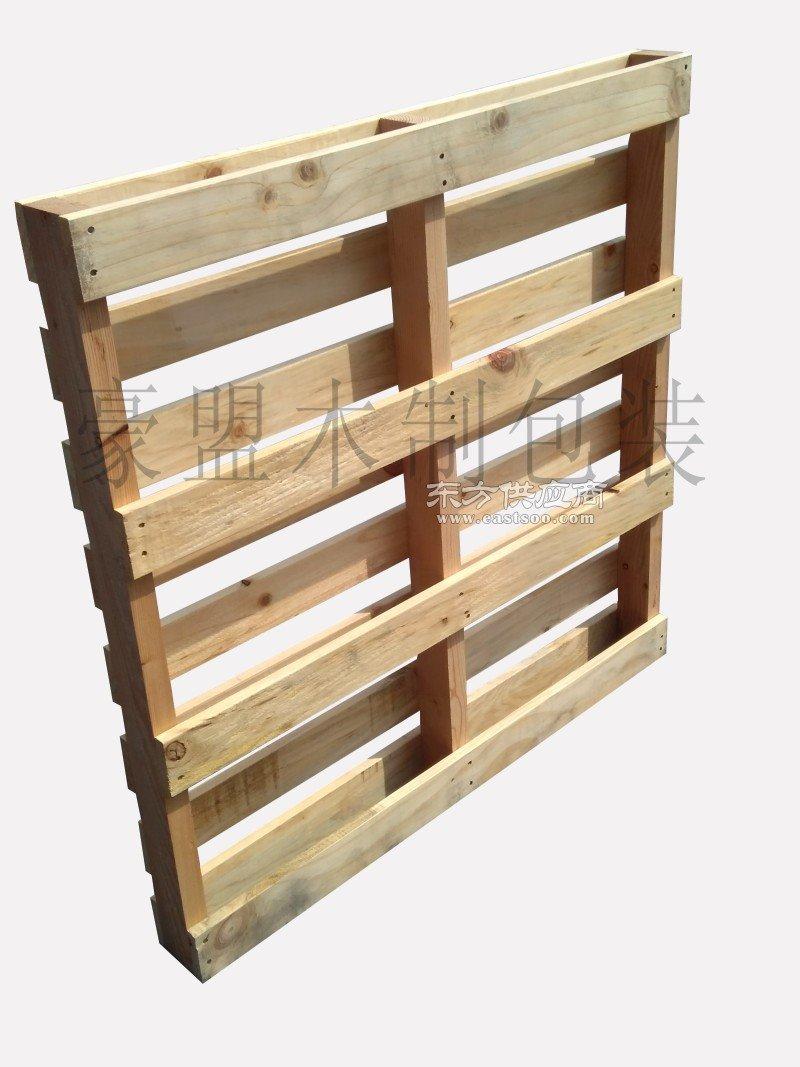 木梁木托盘价供应厂家直销定做尺寸规格载重1