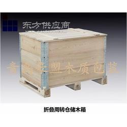 定做围板箱厂家直销批量特价黄岛木托盘图片