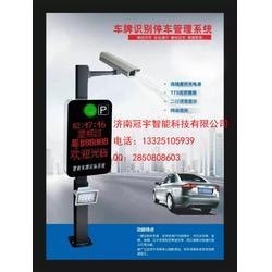 罗庄车牌摄像机_冠宇现代_百万高清车牌摄像机图片
