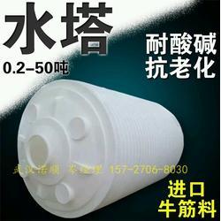民用水塔型号,武汉诺顺塑料水塔,水塔图片