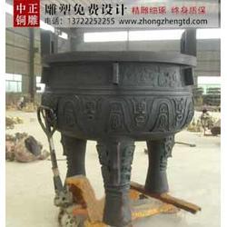 湖北铜鼎,选大型铜雕铸造厂,铜鼎 (在线咨询)图片