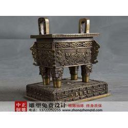 司母戊铜鼎市场,司母戊铜鼎,司母戊铜鼎制作流程图片