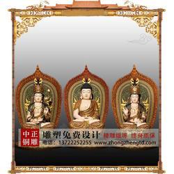 华严三圣铜像、华严三圣铜像制作、华严三圣铜像加工图片