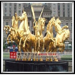 阿波罗战车、中正铜雕【优质商家】、铸铜阿波罗战车图片