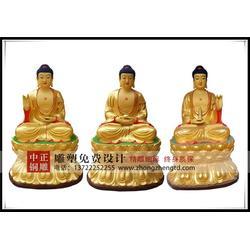 铜三世佛,定做铜三世佛,三宝佛铜像(多图)图片