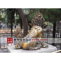 浙江铸铜麒麟雕塑,中正铜雕,铸铜麒麟雕塑订制铸铜厂家图片