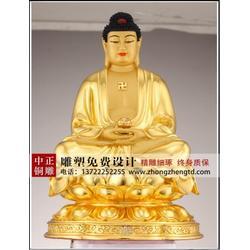 铜雕佛像-铜雕佛像-铜雕佛像(查看)图片
