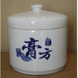 专业10年订制陶瓷膏方罐厂家,订制1斤装瓷器药罐膏方罐图片