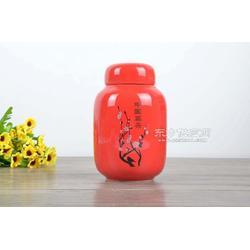 陶瓷药罐 陶瓷米罐 陶瓷枣罐 陶瓷食品罐定做厂家图片
