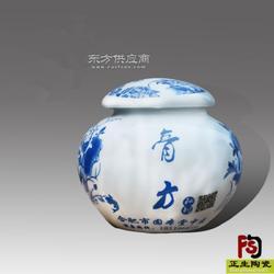 厂家定做螺旋口陶瓷膏方罐 茶叶罐 腐乳罐 密封罐图片