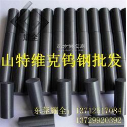 供应H15F高强度钨钢 进口钨钢圆棒规格图片