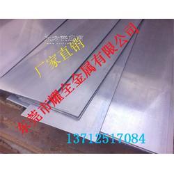 供应日本住友SUP3耐高温弹簧钢板材 弹簧钢的力学性能图片