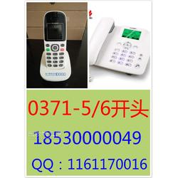 郑东新区商务内环众意西路金成东方国际附近安装办理400电话认证的电信无线固话座机图片