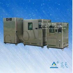 高低温试验箱哪有好高低温箱最新报价图片