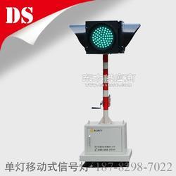 JDY300-3-AP 太阳能移动式红绿灯 手推式信号灯 路口警示灯图片