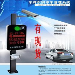 济南科创鼎新电子科技有限公司、车牌识别系统厂图片
