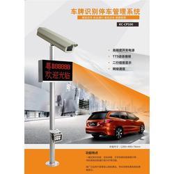 车牌识别系统生产厂家,秦皇岛车牌识别系统,科创鼎新(查看)图片
