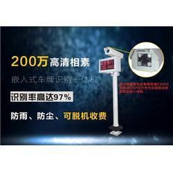 菏泽车牌识别系统、济南科创鼎新电子科技、车牌识别系统出售图片