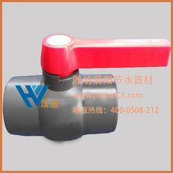 PVC阀门|国吉科技(在线咨询)|PVC阀门厂家图片