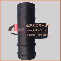 国吉科技、山东PE管件、山东PE管件规格尺寸图片