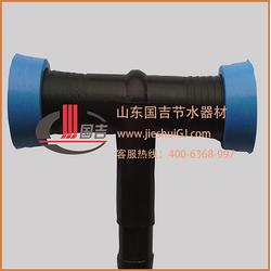 国吉科技(多图)|滴灌带PE管件好用|滴灌带PE管件图片
