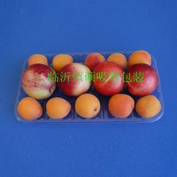 沈阳水果包装盒|水果包装|恒硕吸塑包装图片