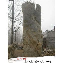 灵璧石产地地、六安市灵璧石、满意石业自主开采(查看)图片