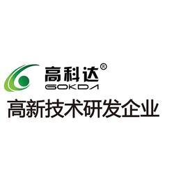 工程用灭蚊灯生产厂家-高科达本部-山西工程用灭蚊灯图片