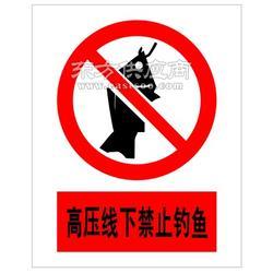 变电站专用的不锈钢安全警示牌厂家图片