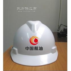 安全帽定制中心 建筑施工安全帽必备安全防护图片