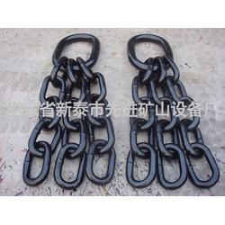 起重链条吊装链|起重链条|先进矿山图片