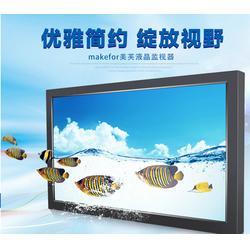 广州广告机液晶屏定制-广州广告机液晶屏-美芙电子(查看)图片