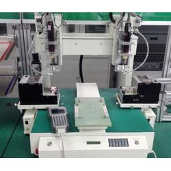 自动螺丝机哪家好,富景盛电子科技(在线咨询),自动螺丝机图片