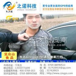 防盗gps定位终端供应 车之诺GPS厂家图片